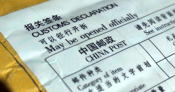 Como desalfandegar uma encomenda vinda da china?